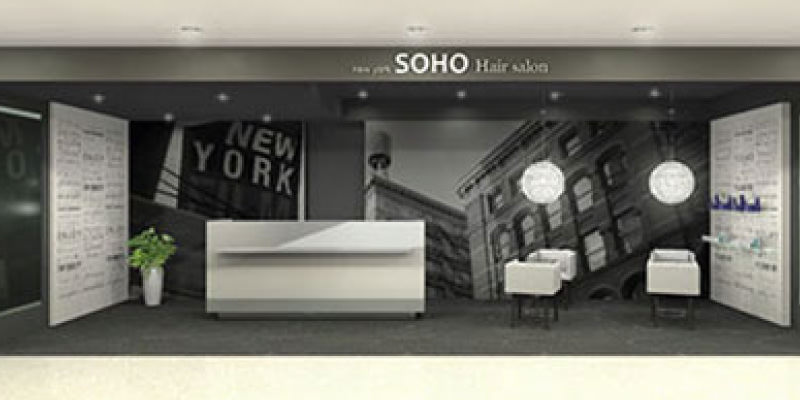 SOHO Newyork サロンサイト